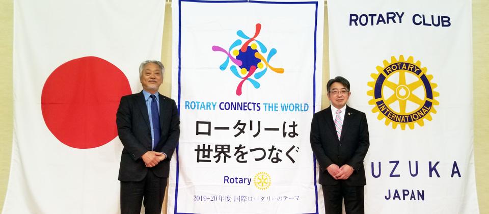 2019-20main会長
